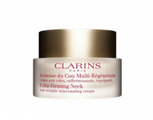 Clarins Extra-Firming Neck Cream New (50ml)