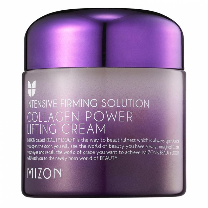 Mizon Collagen Power Lifting Cream (70ml)