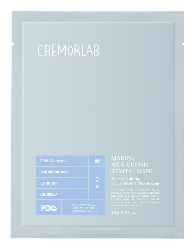 Cremorlab Marine Hyaluronic Revital Mask i gruppen Hudvård / Ansiktsmask / Sheet masks hos Bangerhead (B026499r)